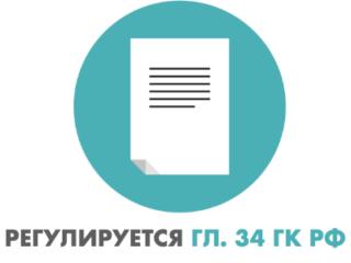 Гл. 24 ГК РФ