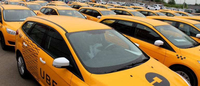 оформить осаго для такси