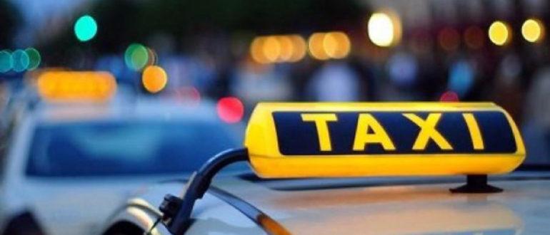 штраф за отсутствие страховки в такси