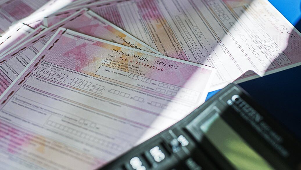 оформить страховой полис ОСАГО в ВСК
