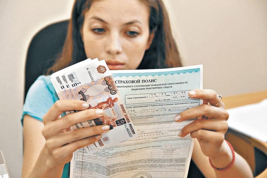 Оплата и получение страхового полиса