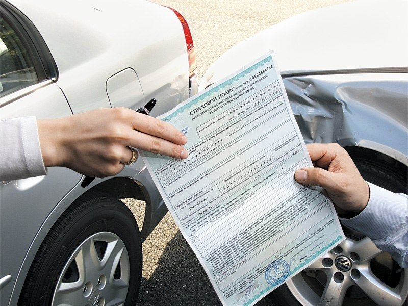 Передача старого полиса при продаже авто