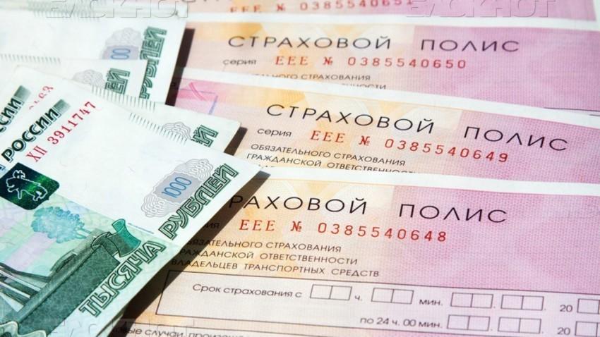 Какая базовая ставка по регионам России
